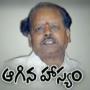 Telugu film industry pay tribute to Suttivelu