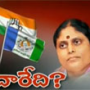 Will YSRCP join hands with Congress?