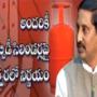 CM Kiran on LPG-Gas issue