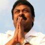 Chiranjeevi – I will work for country