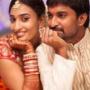 Nani Marriage Photos