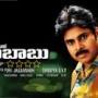 Cameraman Ganga Tho Rambabu Movie Review | Cameraman Ganga Tho Rambabu Story