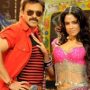 Krishnam Vande Jagadgurum Item Song Photos