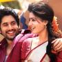 Naga Chaitanya Autonagar Surya Movie First Look