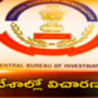 CBI to file one more additional charge sheet in OMC case