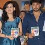 Premato Nuvu Vasthavani Movie Audio Launch