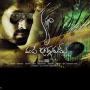 Review of 'Krishnam vande jagadgurum'