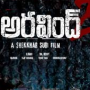 Aravind 2 Movie Wallpapers