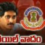 No bail for Y.S.Jagan