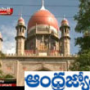 HC Angry on Andhra Jyothi