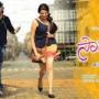 Ravi Teja's Sarocharu Movie Audio Songs Tracklist