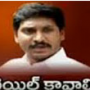 Jagan Bail Plea Post Poned on jan 4th