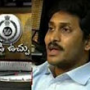ED attaches Jagan, Ramky's assets worth Rs 143 crore
