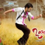 Ongole Gitta Telugu Movie Review