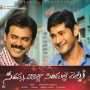 SVSC Release Date to Change?