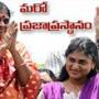 Sharmila's Maro Prajaprasthanam Padayatra starts from Feb 6th 2013