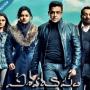 Vishwaroopam Telugu Movie Review