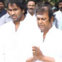 Mohan Babu Father 11th Day