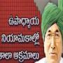 Choutala arrest scares politicians