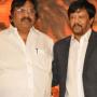 Rajakota Rahasyam Audio Launch