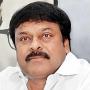 Chiranjeevi Speaks About CM Kiran