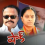 Konda couple may join Congress soon?