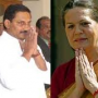 CM Kiran returns to Hyderabad without meeting Sonia