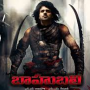 Is this the get up of Prabhas in Bahu Bali?