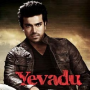 Yevadu to release on July 5th?