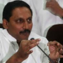 CM Kiran Kumar Reddy live speech on Weaver loans
