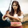 Varna Theatrical Trailer – Arya & Anushka