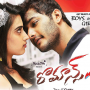 Romance Theatrical trailer HD – Prince, Dimple