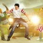 Pawan Kalyan's Attarintiki Daredi New Trailer