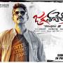 jagapathi babu new movie gallery