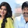 NTR Jr Ramayya Vasthavayya  Theatrical Trailer  Jr NTR, Samatha