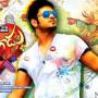Potugadu Movie Theatrical Trailer HD – Manchu Manoj, Sakshi Choudary, Achu