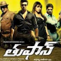 Toofan – First Look Trailer – Official HD theatrical Trailer of Ram Charan