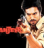 ZANJEER REVIEW