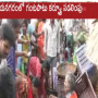 Curfew Relaxed For 2 Hours At Vizianagaram