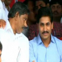 "Jagan begins his ""Samaikya Deeksha"""