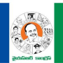 YSRCP for Special Assembly Session