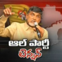 All party meet tension in TDP