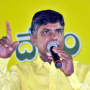 Chandrababu Naidu live Speech at Nalgonda District