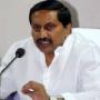 CM Kiran Reached Vizag