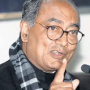 Digvijay Singh's Suggestive Announcement